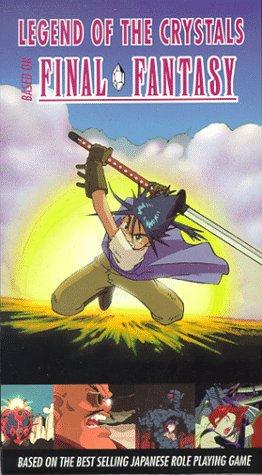 Final Fantasy - Legend of the crystals Ff_legendcrystals_cover